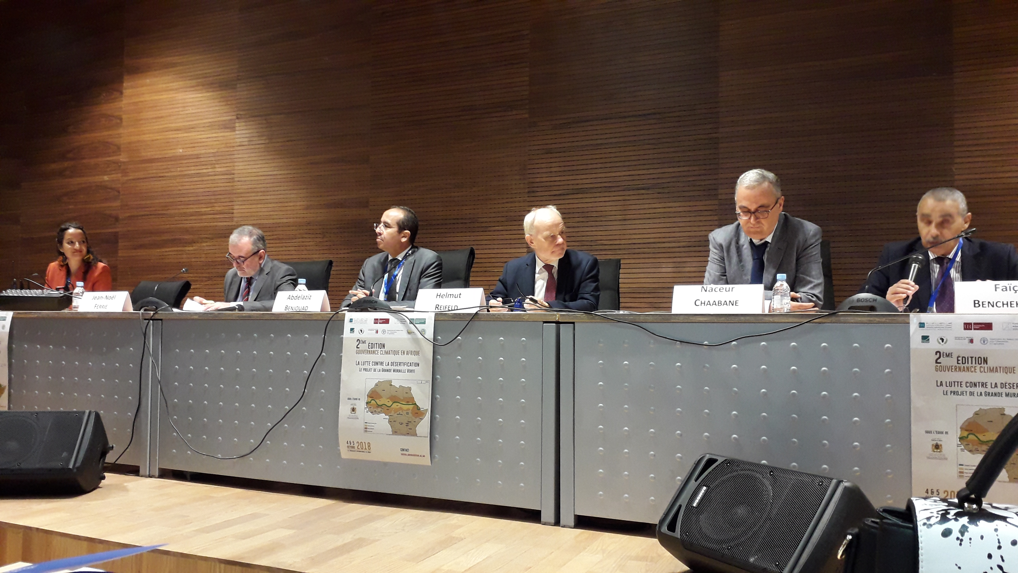colloque internationale sur la Gouvernance